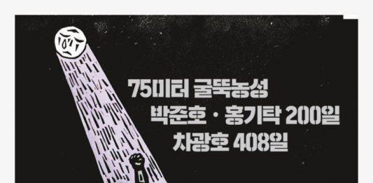 cooljam2016 | 꿀잠 | Page 8